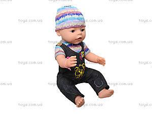 Детский пупс Baby Love, интерактивный, BL013B, игрушки