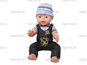 Детский пупс Baby Love, интерактивный, BL013B, toys