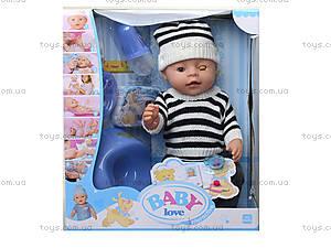 Маленький интерактивный пупс Baby Love, BL013C, цена