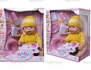 Пупсик Baby Love, BL009B