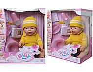 Пупсик Baby Love, BL009B, фото