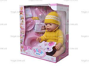 Пупсик Baby Love, BL009B, отзывы