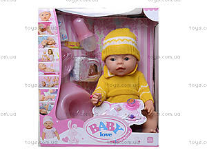 Пупсик Baby Love, BL009B, цена