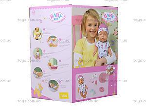 Интерактивная кукла пупс, BL015A, фото