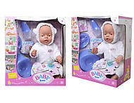 Интерактивная кукла пупс, BL015A