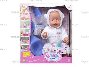 Интерактивная кукла пупс, BL015A, отзывы