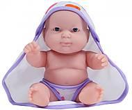 Пупс Боб з фиолетовым полотенцем, JC16822-4, отзывы