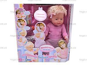 Пупс детский интерактивный «Лялечка», 30667-12, игрушки