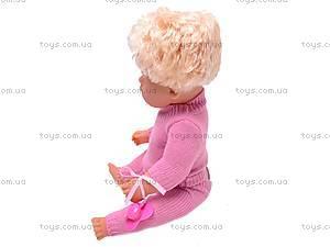 Пупс детский интерактивный «Лялечка», 30667-12, детские игрушки