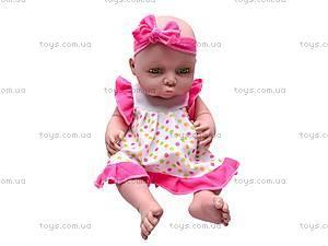 Пупс детский с аксессуарами, GF16004