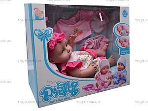 Пупс детский с аксессуарами, GF16004, детские игрушки