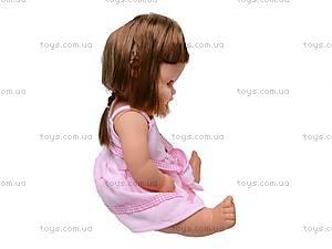 Пупс-девочка «Очаровашка», 5306, магазин игрушек