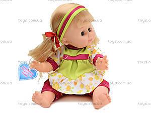 Пупс-девочка с аксессуарами Baby, 9099, купить
