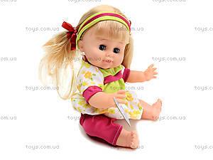 Пупс-девочка с аксессуарами Baby, 9099, фото