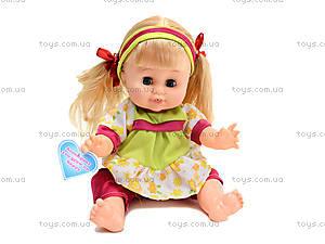 Пупс-девочка с аксессуарами Baby, 9099, цена