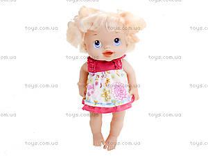 Пупс-девочка с аксессуарами «Baby Alive», 35752-6, отзывы