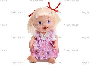 Пупс-девочка с аксессесуарами «Baby Alive» в коробке, 28222A, купить