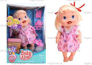 Пупс-девочка с аксессесуарами «Baby Alive» в коробке, 28222A
