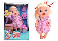 Пупс-девочка с аксессесуарами «Baby Alive» в коробке, 28222A, отзывы