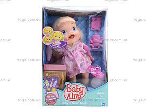 Пупс-девочка с аксессесуарами «Baby Alive» в коробке, 28222A, игрушки