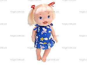 Пупс-девочка с аксессуарами Baby Alive, 806E, магазин игрушек