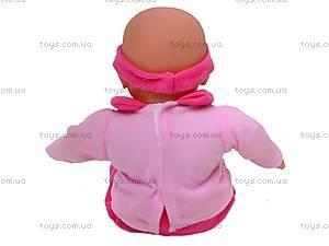 Пупс-девочка с бутылочкой, 9336, игрушки