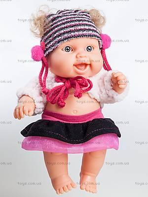 Пупс-девочка «Европейка Люсия», 01228