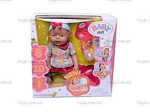 Пупс для детей Baby Doll, 058-8, игрушки