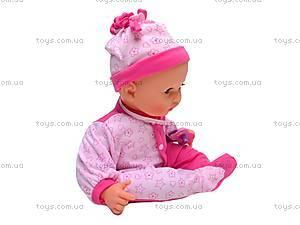 Пупс «Дочки-Матери», интерактивный, 5237, купить