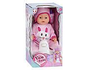 Кукла-пупс с музыкальным горшком , BL028L, фото