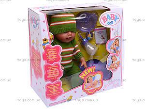 Пупс функциональный Baby Doll, 058H, купить