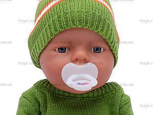 Пупс функциональный Baby Doll, 058H, отзывы