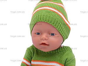 Пупс функциональный Baby Doll, 058H, цена