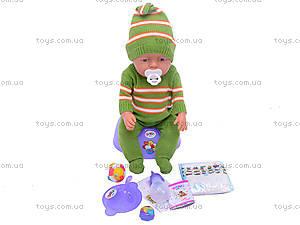 Пупс функциональный Baby Doll, 058H