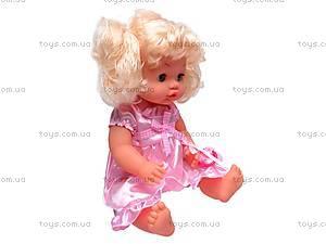 Пупс функциональный «Baby Toby», 33002-4A, купить