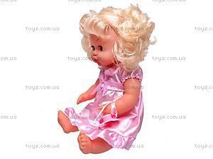 Пупс функциональный «Baby Toby», 33002-4A, фото