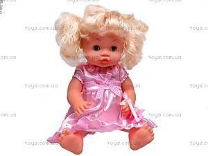 Пупс функциональный «Baby Toby», 33002-4A