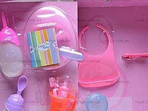 Пупс функциональный «Baby Toby», 33002-4A, игрушки