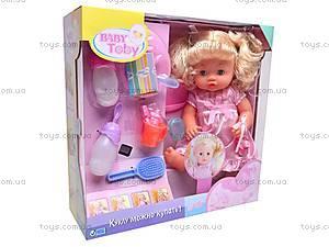 Пупс функциональный «Baby Toby», 33002-4A, детские игрушки