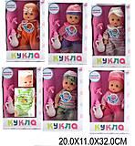 Пупс функциональный 6 видов «Кукла», MR14-1-6mix, фото