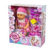 Пупс функциональный «День рождения» розовый, YL1815B, купить