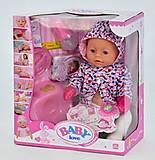 Пупс функциональный с аксессуарами для девочек, BL023S, купить
