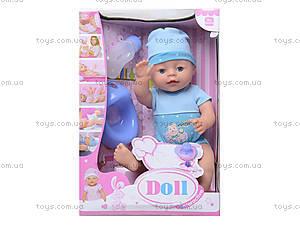 Пупс функциональный с аксессуарами Baby Doll, YL1710A, отзывы