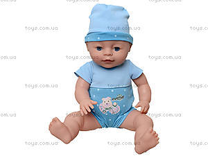 Пупс функциональный с аксессуарами Baby Doll, YL1710A, цена
