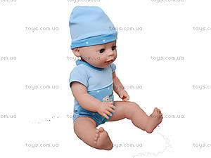 Пупс функциональный с аксессуарами Baby Doll, YL1710A, игрушки
