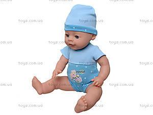Пупс функциональный с аксессуарами Baby Doll, YL1710A, детские игрушки