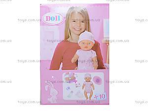 Пупс функциональный с аксессуарами Baby Doll, YL1710A, магазин игрушек
