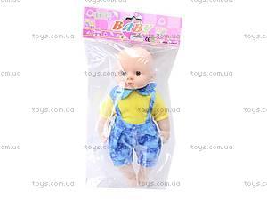 Пупс игрушечный детский, 8812