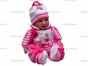 Пупс игрушечный «Мой малыш», M0400