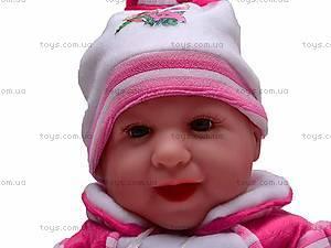 Пупс игрушечный «Мой малыш», M0400, фото